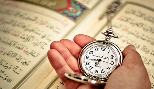 Calendrier Ramadan Lyon 2020.Ramadan Horaires De Prieres L Appel A L Unite Des