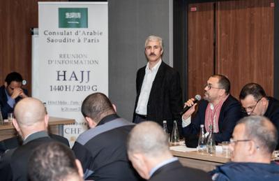 A la réunion d'information organisée le 26 mars par le consulat saoudien en France. © CHF