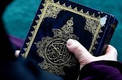 Ce que le voile cache de l'islam