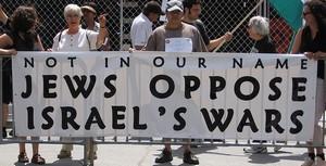 Des intellectuels juifs vent debout contre la confusion entre antisémitisme et antisionisme