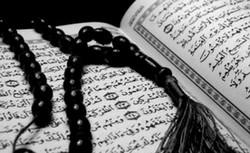 Pour une juste compréhension du Coran et du droıt successoral en ıslam