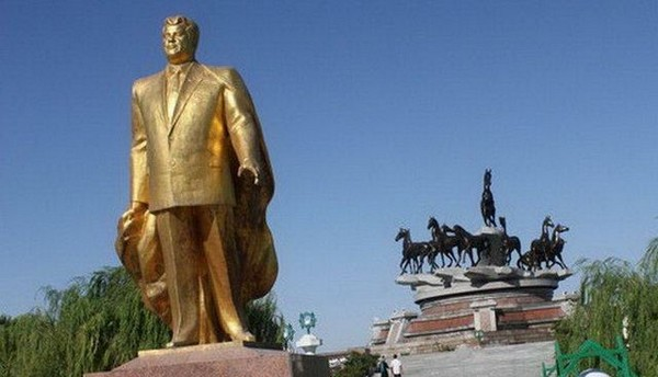 Non, le terme « coronavirus » n'a pas été interdit d'usage au Turkménistan