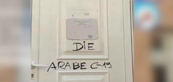Saint-Etienne : un tag islamophobe retrouvé à l'entrée d'une mosquée, une plainte déposée