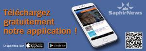 Fin du Ramadan 2020 : quelle date pour l'Aïd al-Fitr en France ?