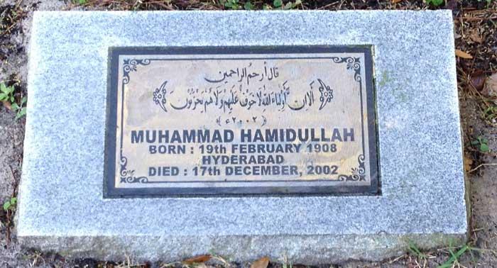 Muhammad Hamidullah, l'islam en français