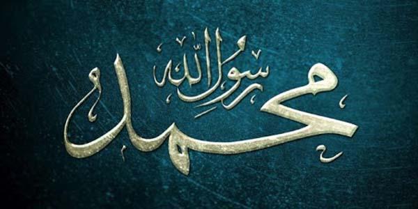 Réponse sur la supposée pédophilie du Prophète de l'islam