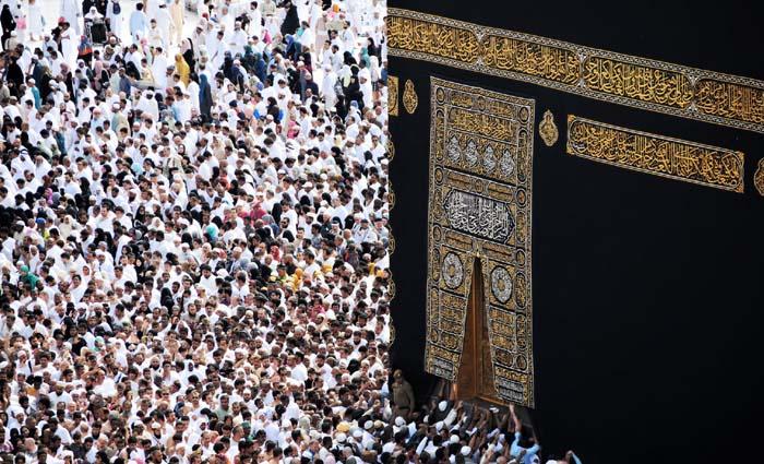 Hajj 2020 : l'organisation du grand pèlerinage maintenue mais chamboulée par le Covid-19