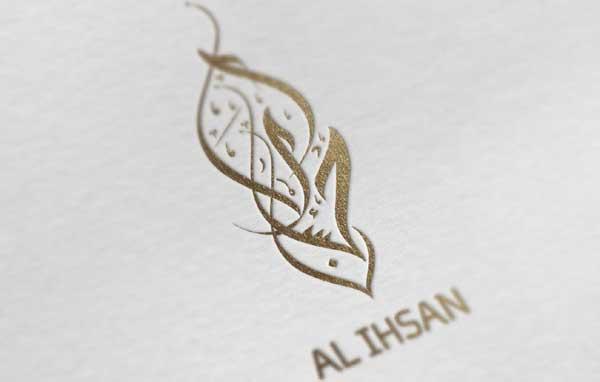 Pourquoi le bel agir - al-ihsan - est une source de purification et de bonheur