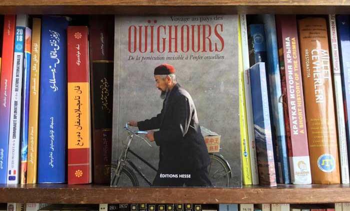 Voyage au pays des Ouïghours. De la persécution invisible à l'enfer orwellien, par Sylvie Lasserre