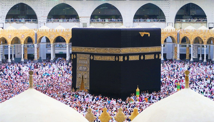 Arabie Saoudite : vers une reprise progressive de la omra en trois phases