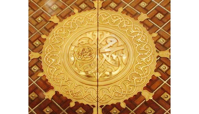 Le Mawlid, l'occasion de valoriser l'œuvre du Prophète Muhammad et de son message de paix, d'amour et de miséricorde