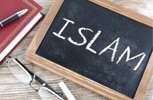 L'approche herméneutique de Fazlur Rahman, outil pour un islam vivant et moderne (2/2)