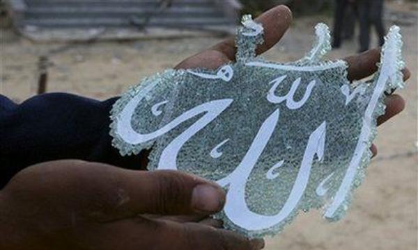 En Malaisie, l'interdiction faite aux chrétiens d'utiliser le mot « Allah » levée