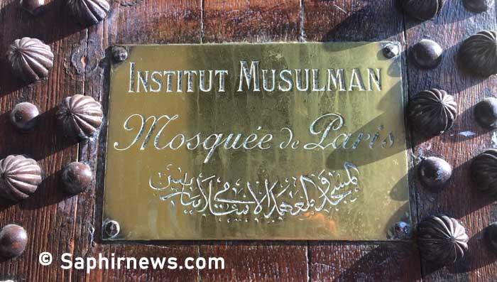 Vaccins contre la Covid-19 à l'heure du Ramadan : la Grande Mosquée de Paris veut rassurer