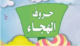 Ramadan 2021 : Programme TV - Pack Arabia