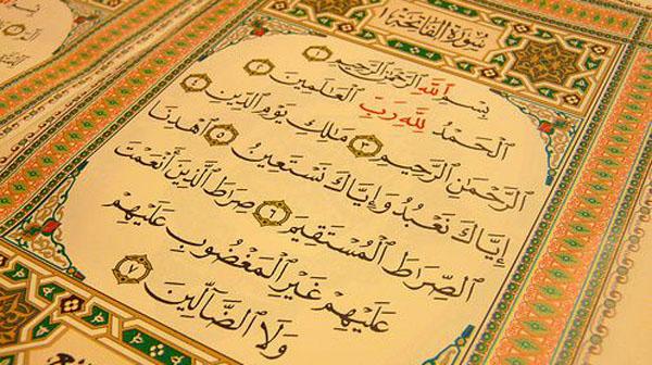 Pourquoi la sourate Al-Fatiha est appelée « les sept répétés »