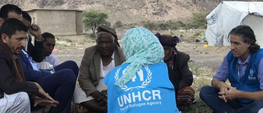 Ramadan | Aïd al-Fitr | Donner la zakat à l'agence de l'ONU pour les réfugiés, c'est possible