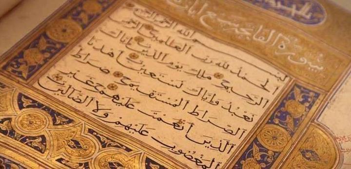 Comprendre la structure des thèmes de la sourate Al-Fatiha