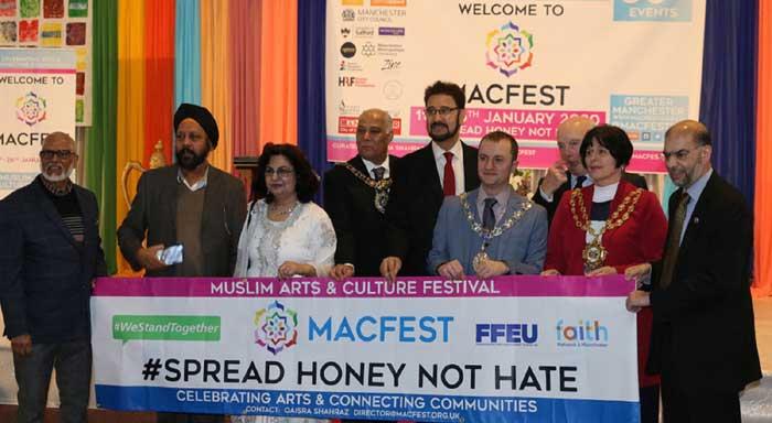 Royaume-Uni : un festival des cultures musulmanes distingué d'un prestigieux prix de la Reine
