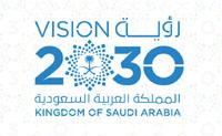 Vers une ère post-wahhabite en Arabie Saoudite ? La remise en cause des hadiths par MBS analysée