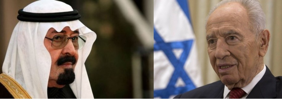 Contre l'Iran, des pays musulmans à la rencontre d'Israël