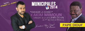 Hakim Mimoun et Pape Diouf.