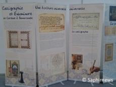 L'exposition sur la calligraphie et l'enluminure de Cordoue à Samarcande provenant de l'Institut du monde arabe (IMA).