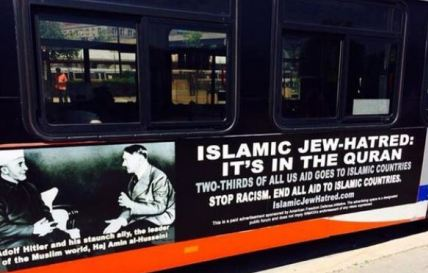 Etats-Unis : la lecture du Coran encouragée contre une campagne islamophobe