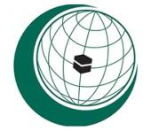 Le logo de l'OCI.