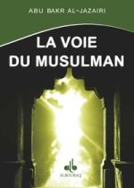 L'un des ouvrages présent dans le box Ramadan.