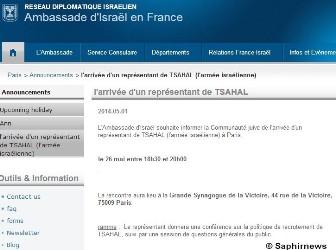Capture d'écran du site de l'ambassade d'Israël prise en mai 2014.