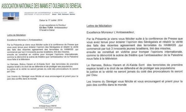 Des imams du Sénégal accusés d'être des collabos d'Israël