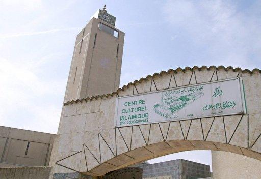 Manuel Valls invité à l'iftar de la Grande Mosquée d'Évry