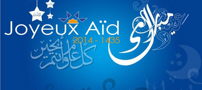 Saphirnews vous souhaite une bonne fête de l'Aïd al-Fitr 2014 !
