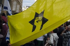 La dissolution de la Ligue de défense juive à l'étude