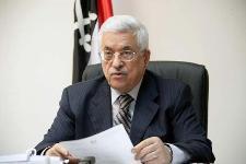 La Palestine va adhérer au Statut de Rome de la CPI