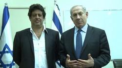 Meyer Habib aux côtés de Benjamin Netanyahou