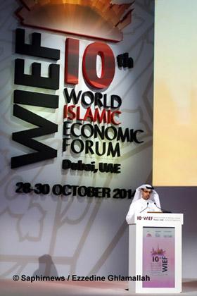 10e WIEF : partenariats et développement social, clés de l'économie islamique