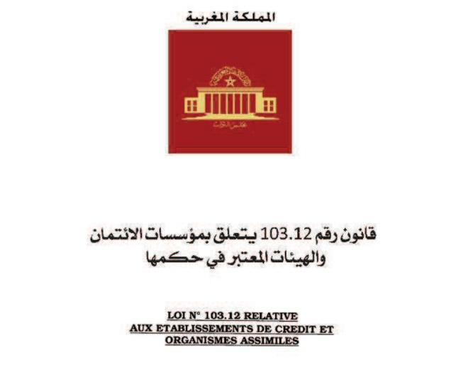 Finance islamique au Maroc : la loi enfin votée