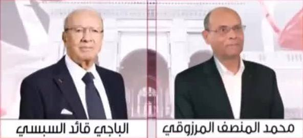 Tunisie : Béji Caïd Essebsi vainqueur contre Moncef Marzouki