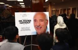 Etats-Unis : les musulmans perdent un de leurs leaders