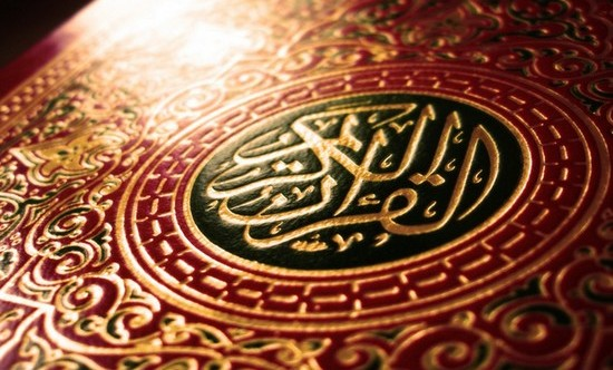 L'islam de France, entre réforme et renouveau