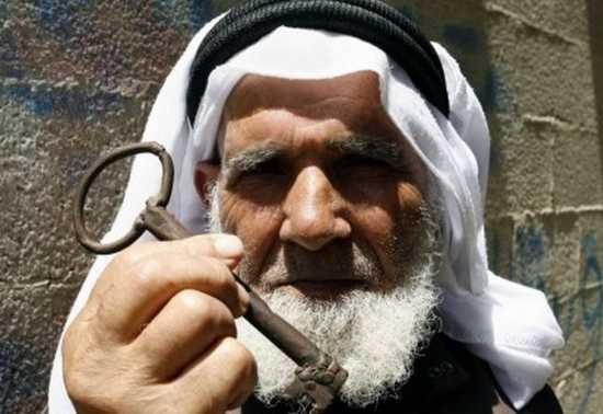 Les 67 ans de la Nakba : c'est ici notre Palestine !