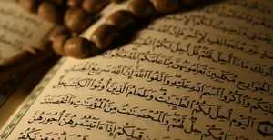 Abou Houdeyfa : agent de décérébration de la communauté musulmane ?