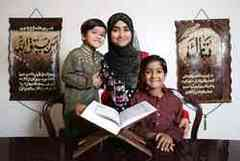 Gare au burn-out maternel pendant le Ramadan