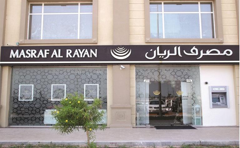 Al Rayan Bank (ex-IBB) a plus que doublé son résultat d'exploitation, qui est passé de 4,4 millions de livres sterling (6,3 millions d'euros) en 2013 à 11,8 millions de livres sterling (16,9 millions d'euros) en 2014. (Photo : © Al Rayan Bank)