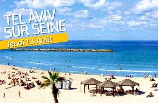 Tel Aviv à l'honneur de Paris Plages, l'initiative qui fâche
