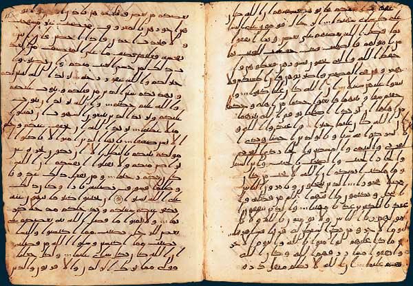 Feuillets d'un Coran datant du milieu du VIIe siècle. Copiées sur parchemin dans un format vertical, ces pages de Coran appartiennent à un ensemble de feuillets considéré comme l'un des plus anciens exemplaires actuellement conservés. (Photo : © BNF)
