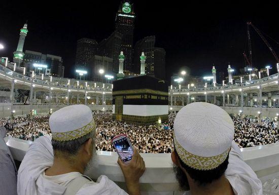 Une application trilingue lancée sur le Hajj