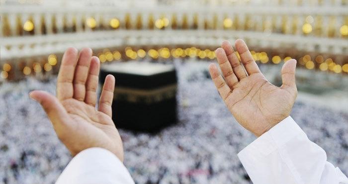 La date de l'Aïd al-Adha 2015 annoncée